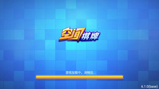 空间娱乐官网下载