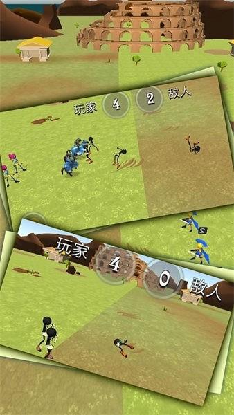 火柴人骑士战争3D破解版下载