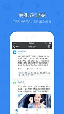 今目标app下载安装
