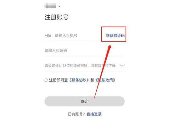 国家反诈中心app收不到验证码怎么办 国家反诈中心app收不到验证码解决方法