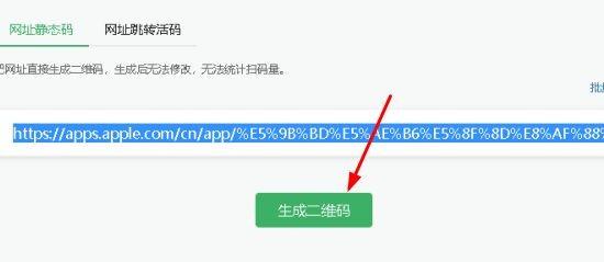 国家反诈中心app推广二维码怎么弄 国家反诈中心app推广二维码教程