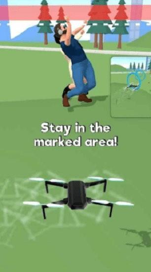 无人机拍摄最新版下载