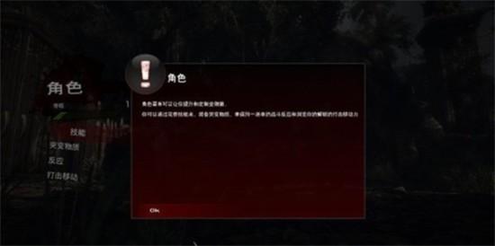 漫威金刚狼游戏下载中文版
