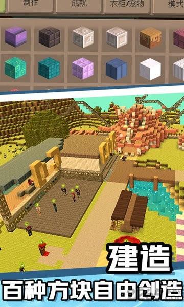 游乐园世界游戏下载