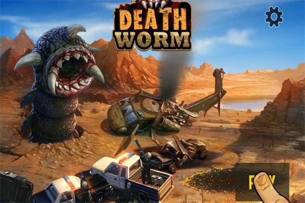 death worm破解版
